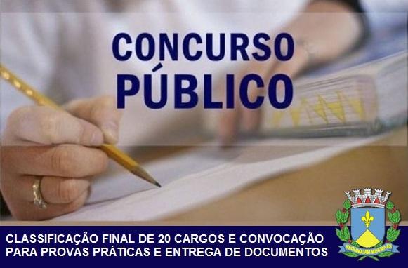 Foto: RBO Concursos publica edital com a classificação final de 20 empregos públicos previstos no 'Concurso 01', e convocações para novas fases de demais cargos e funções